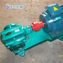 选ZYB燃油泵 渣油输送泵找至上品种全质量好