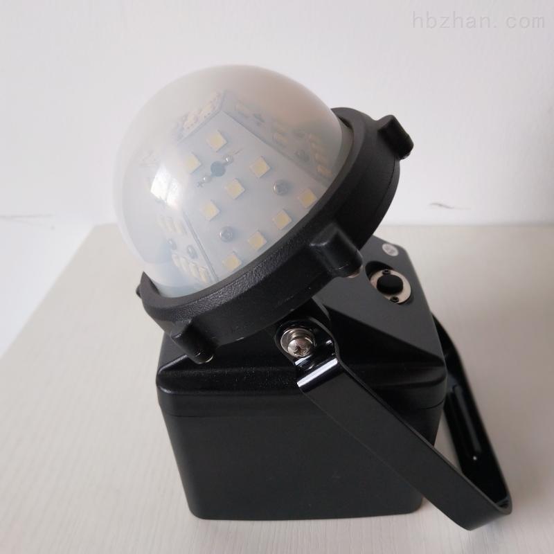 SZSW2410轻便物流仓库装卸灯手提吸铁防爆灯