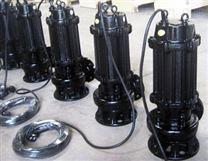 高速潜水污水泵