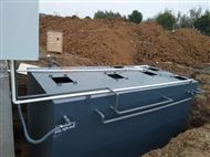 YTH1.5RC-揭陽屠宰廢水處置裝配