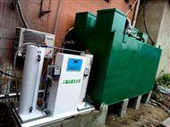 RCYTH1.5嘉兴市洗涤厂废水处理系统哪家好