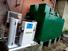 YTH1.5石市食品加工废水处理装置