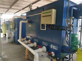 RCYTH恩平生活污水处理一体机供应商
