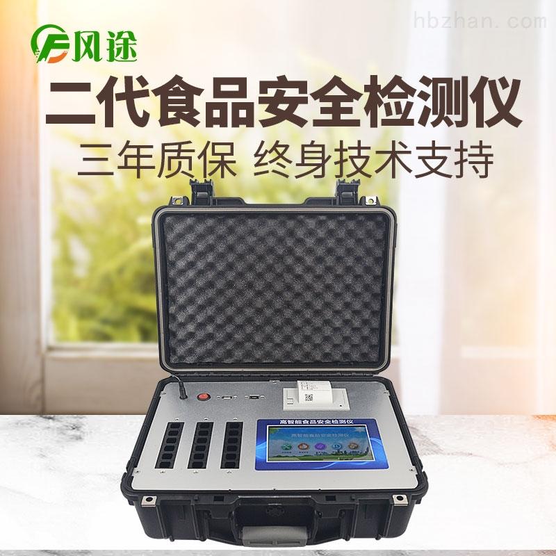 食品安全检测仪器设备价格