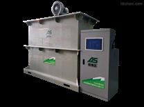 保健中心实验室综合废水处理设备技术简介