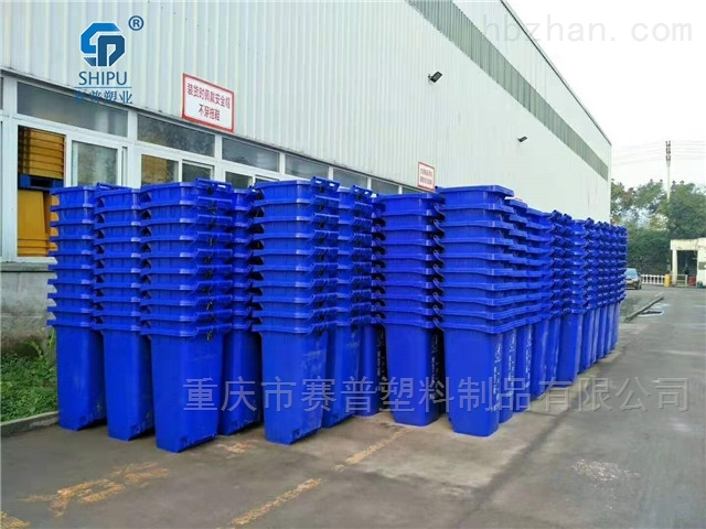 户外垃圾筒240升小区环卫垃圾桶厂家