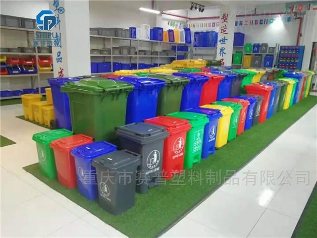 240升户外垃圾箱 环卫塑料垃圾桶