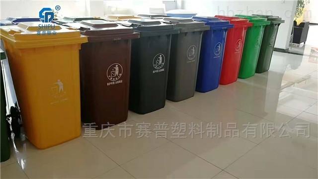 240L分类垃圾桶厂家户外大型