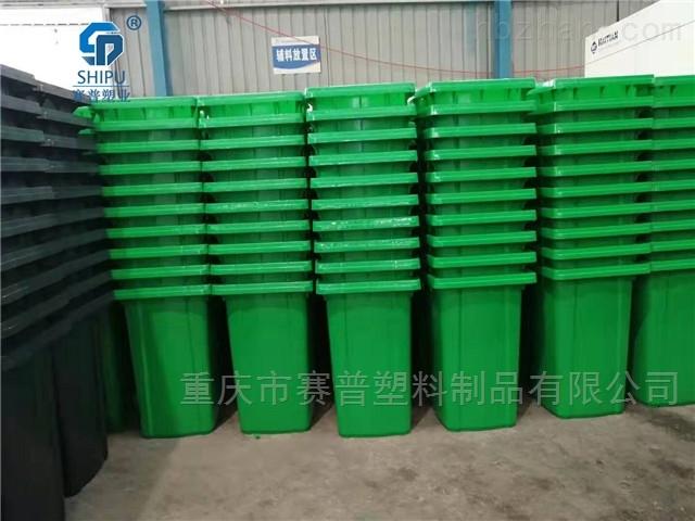 240L多色分类塑料垃圾桶