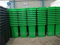 潲水大号新塑料垃圾桶小区专用