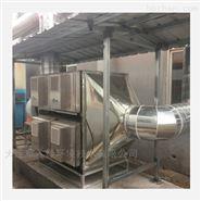 高效工業廢氣異味處理