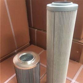 齊全高品質LH0110D003BN4HC黎明濾芯現貨