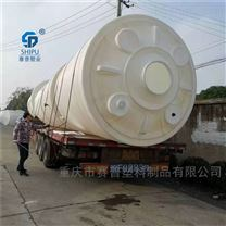10立方双氧水储罐10吨化工储罐厂家直销