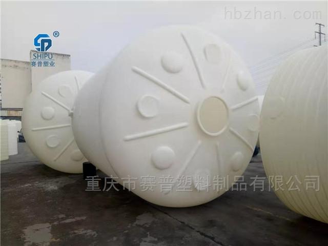 10吨塑料储罐 PE塑料水箱自贡厂家