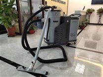 打磨粉尘清理吸尘器