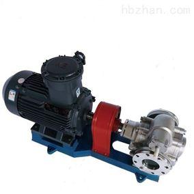 2CY型不锈钢齿轮油泵
