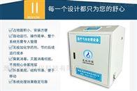口腔门诊部污水处理设备