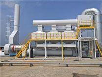 RCO活性炭再生 VOCs有机废气催化燃烧设备