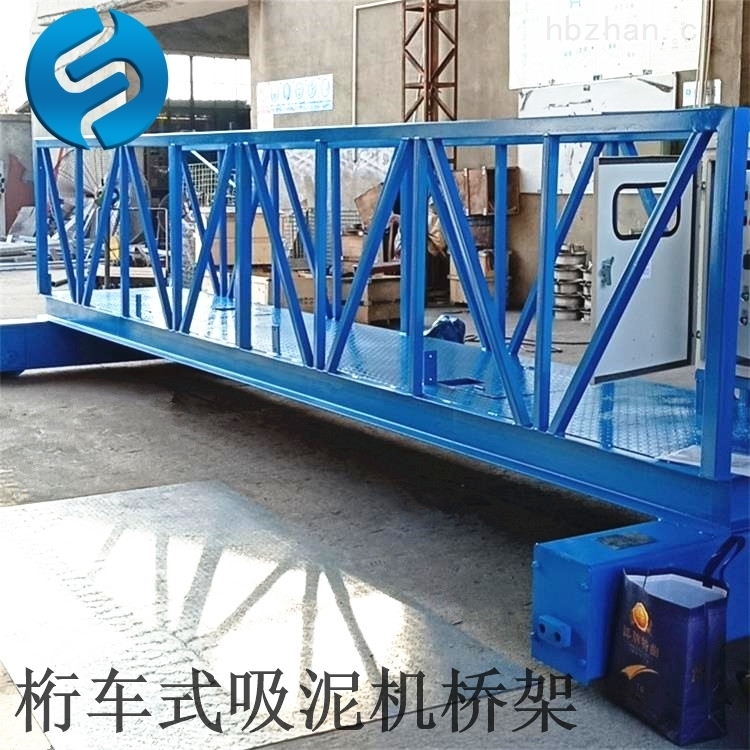 ZQXN-8全桥式周边传动刮泥机