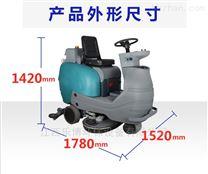江西九江工厂商场用驾驶式洗地机