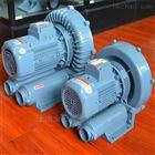 RB-750H厨房燃气设备配套漩涡气泵