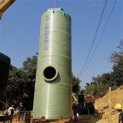 高材质一体化污水提升泵站