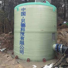 智能化污水一体化提升泵站