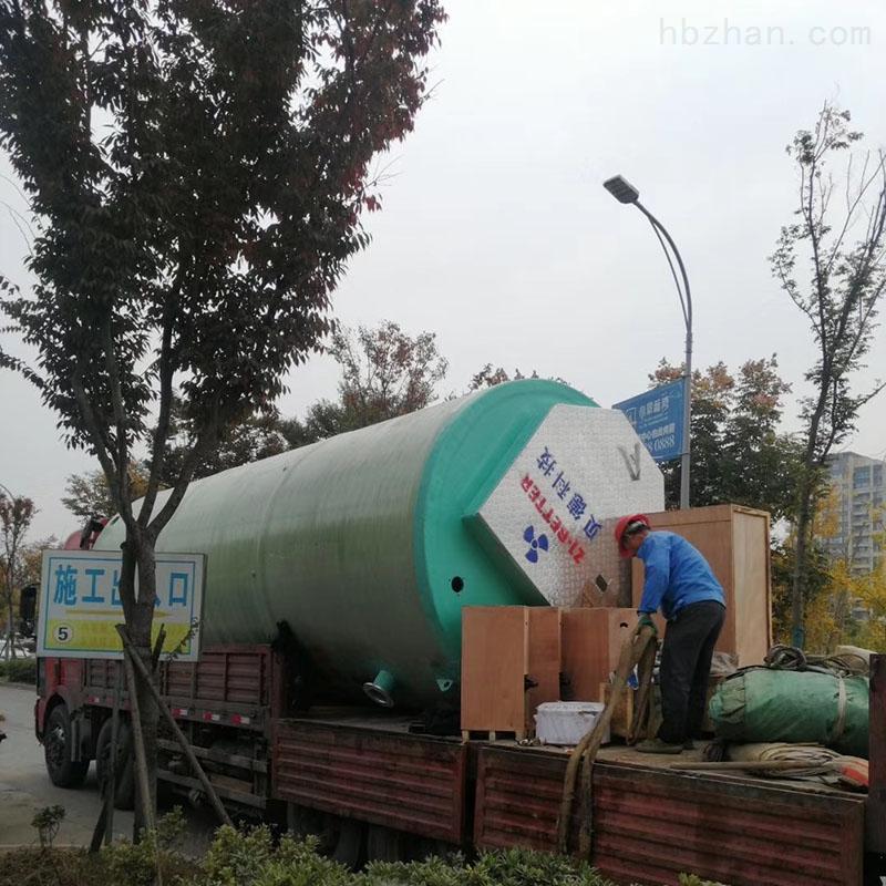 污水一体化提升泵站