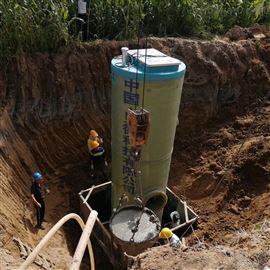 玻璃钢一体化预制式泵站