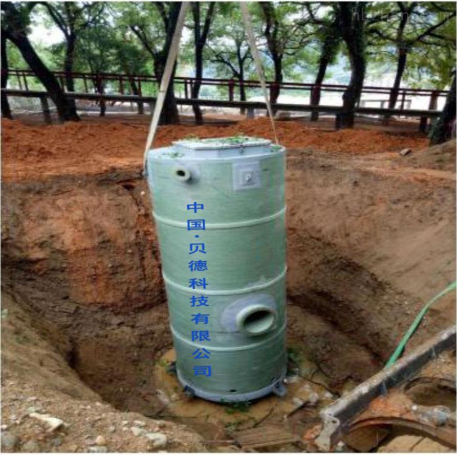 智能化一体化提升预制泵站