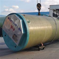 一体化雨水预制泵站