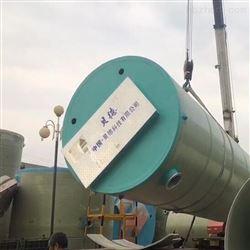 污水一体化提升预制泵站