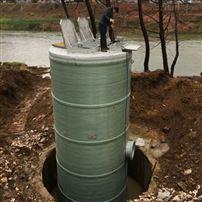 智能型一体化雨水泵站
