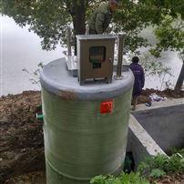 地埋式一体化预制泵站系统