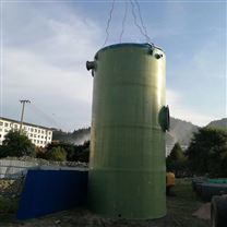 地埋式一体化提升泵站