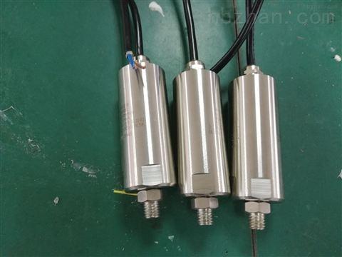 HK7790压电加速度传感器
