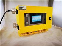 高浓度臭氧气体浓度分析仪