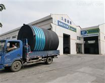 20吨pe储罐