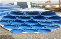 外镀锌内环氧涂塑钢管规格尺寸