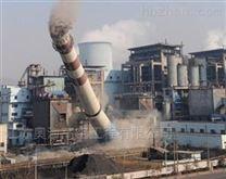 新疆烟囱爆破公司 乌鲁木齐烟囱定向爆破