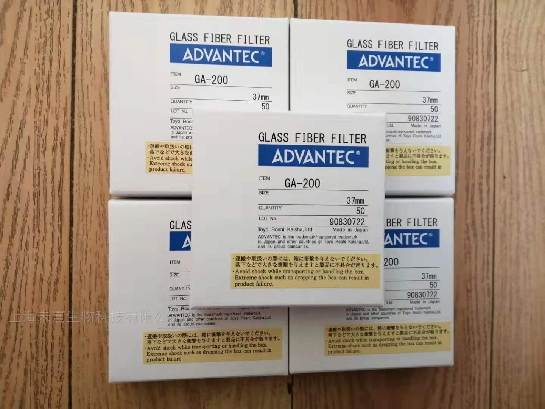 日本ADVANTEC东洋玻璃纤维滤纸37mm直径
