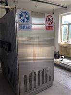 畜牧养殖行业消毒设备惠昌生产厂家
