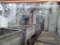 高压微雾系统智能喷雾除尘系统