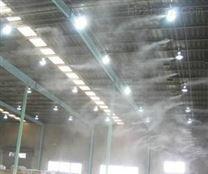 车间降尘抑尘喷雾设备