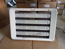 飞利浦BVP621 600WLED投光泛光灯