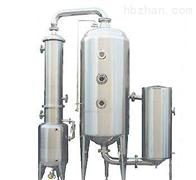 WZ-500化工厂单效废水蒸发器