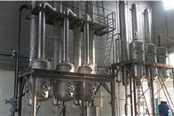 小型工业废水蒸发器
