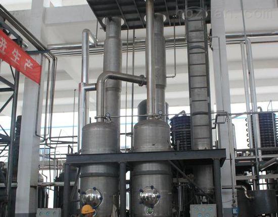 高效废水蒸发器