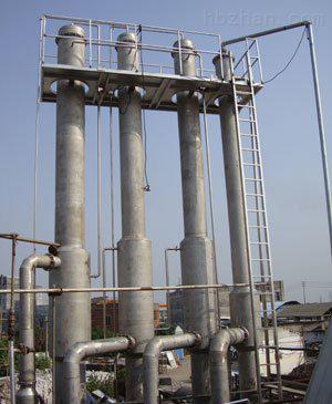 含盐废水蒸发器