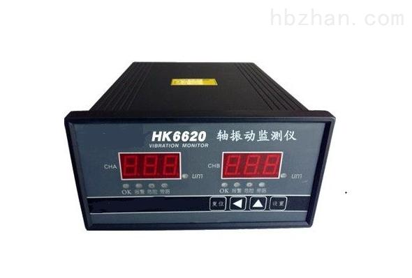HK6631双通道轴承振动器监测仪
